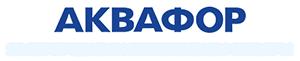 Логотип АКВАФОР